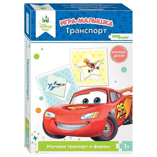 Купить Настольная игра Step puzzle Игра-малышка Транспорт (Disney Baby), Настольные игры