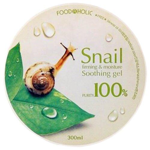 Гель для тела Foodaholic универсальный увлажняющий с муцином улитки Soothing Gel Snail Firming and Moisture, 300 мл