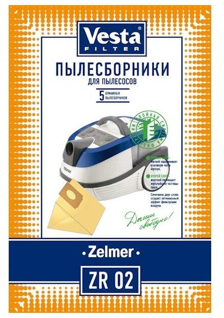 Vesta filter Бумажные пылесборники ZR 02