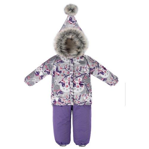 Купить Комплект с полукомбинезоном Reike размер 86, grey, Комплекты верхней одежды