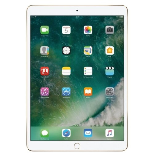 Планшет Apple iPad Pro 10.5 512Gb Wi-Fi + Cellular gold