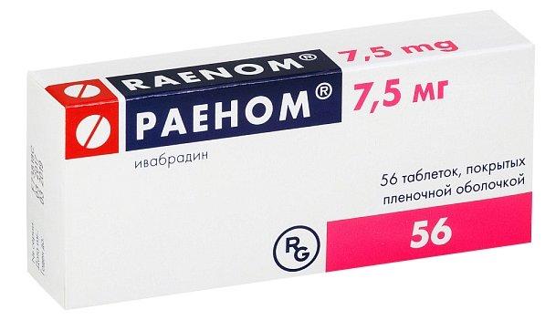 Раеном таб. п/о плен. 7,5мг №56