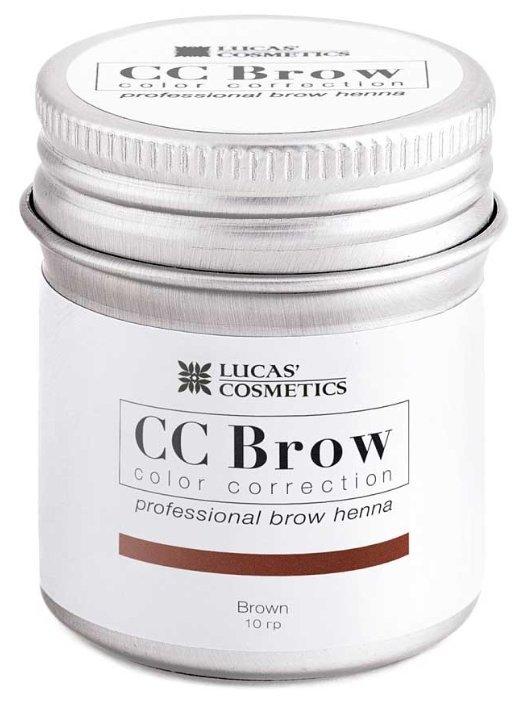 CC Brow Хна для бровей в баночке, 10 г. black