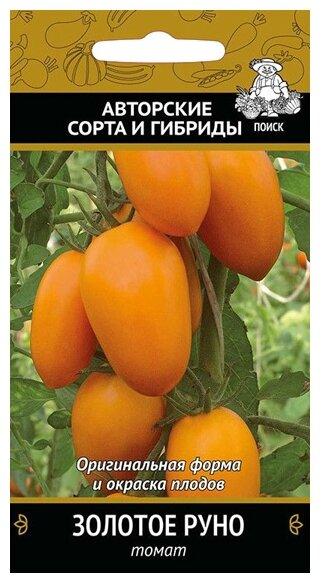 Семена ПОИСК Томат Золотое руно 0.1 г