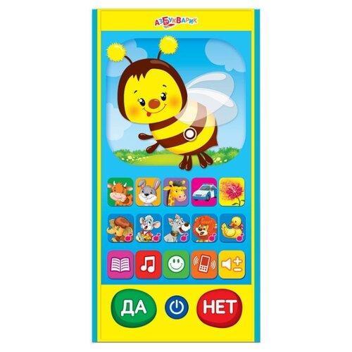 Интерактивная развивающая игрушка Азбукварик Смартфончик Пчёлка Умняша голубой/желтый смартфончик азбукварик говорящая зооазбука 454 6