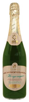 Absolute Nature безалкогольное шампанское Полусладкое