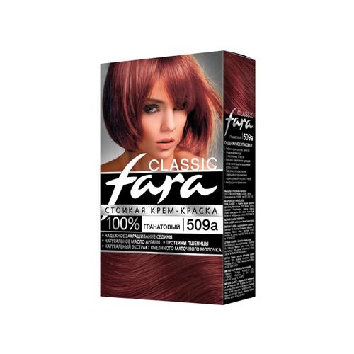 Fara Classic Стойкая крем-краска для волос, 509а, гранатовый