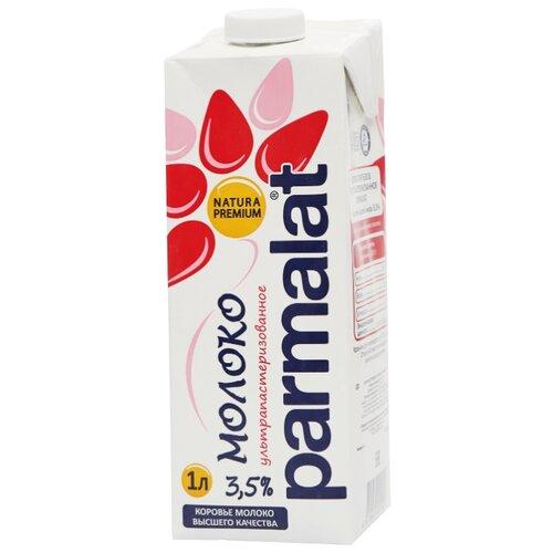Молоко Parmalat Natura Premium ультрапастеризованное 3.5%, 1 лМолоко<br>