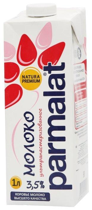 Молоко Parmalat Natura Premium ультрапастеризованное 3.5% (1 л)