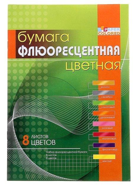 Бумага цветная IQ Color (A4, 80г/м², MA42-ярко-зеленый, 100 листов)