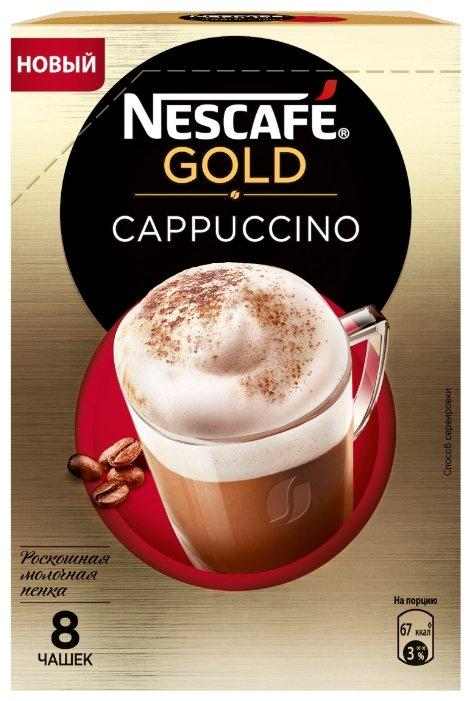Растворимый кофе NESCAFE GOLD Cappuccino с молочной пенкой, в пакетиках