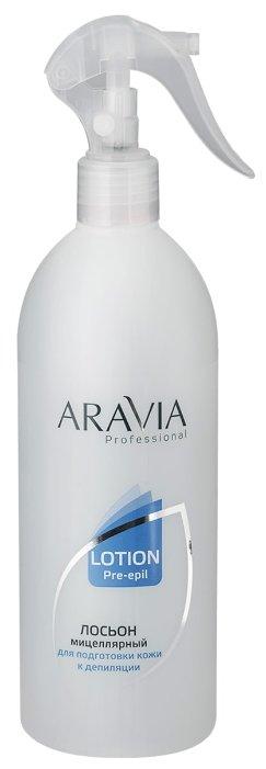 ARAVIA Professional Лосьон мицеллярный перед депиляцией Professional