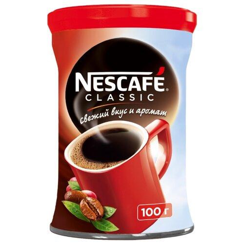 Кофе растворимый Nescafe Classic гранулированный, жестяная банка, 100 г