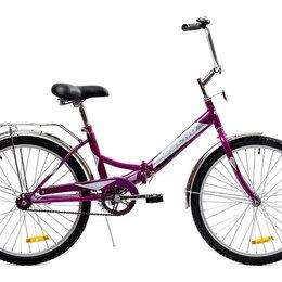 """Велосипеды - Велосипед новый раскладная рама Десна 24"""" до 100 кг , 0"""