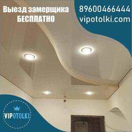 Потолки и комплектующие - натяжные потолки за 24 часа с гарантией 20лет, 0