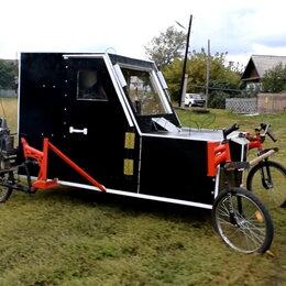 Велосипеды - Веломобиль самодельный о четырёх колёсах , 0