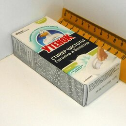 Туалеты и аксессуары  - ТуалетУтенок Стикер 6шт Лайм, 0