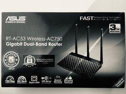Проводные роутеры и коммутаторы - ASUS RT-AC53, 0