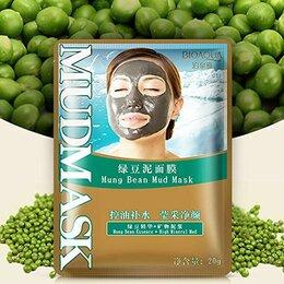 Маски - Маска для лица на основе глины и зеленой фасоли Bioaqua BQY7069, 0