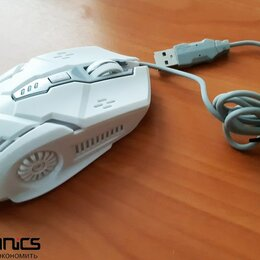 Мыши - Мышь игровая Yindiao g5 white/silent, 0