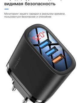 Зарядные устройства и адаптеры - Быстрая зарядка 30Вт , на три устройства USB, 0