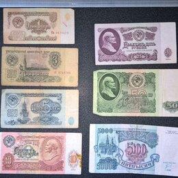 Банкноты - Денежные купюры 1961-1992 гг, 0
