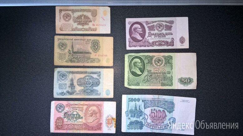 Денежные купюры 1961-1992 гг по цене 50₽ - Банкноты, фото 0
