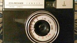Фотоаппараты - Фотик СССР, 0
