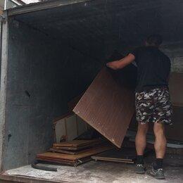 Бытовые услуги - Вывоз и утилизация старой мебели, 0