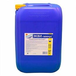 Химические средства - Экви-Минус, 30 л. (37 кг.), 0
