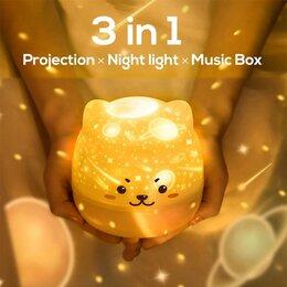 Ночники и декоративные светильники - Ночник - Проектор Мишка, 0