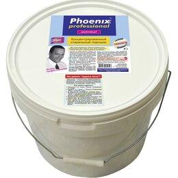 Бытовая химия - стиральный порошок Phoenix Professional Automat, 0