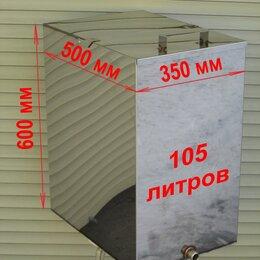 Бочки, кадки, жбаны - Бак для воды 105 литров, нерж. сталь, 0