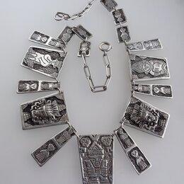 Колье и бусы - Колье оберег, серебро 900 , 56 гр., обхват - 41 см, Эквадоро, середина 20 века, 0