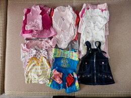 Комплекты - Пакет вещей на девочку возрастом до 1 года, 0