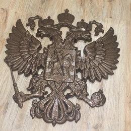 Жетоны, медали и значки - Герб металлический, 0