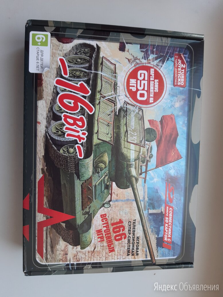 Игровые приставки хами по цене 3000₽ - Игровые приставки, фото 0