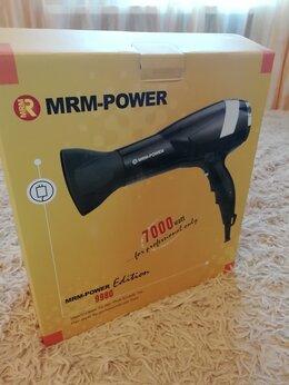 Фены и фен-щётки - Фен для волос MRM-POWER 9980, 0