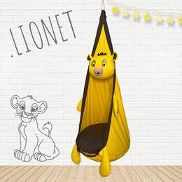 """Плетеная мебель - Кресло-кокон подвесное желтое """"Львенок"""", 0"""