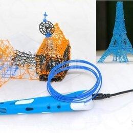 Принтеры и МФУ - Ручка 3D принтер Myriwell rp100a, 0