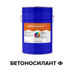 Изоляционные материалы - Герметик для межпанельных швов - БЕТОНОСИЛАНТ Ф…, 0