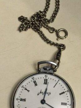 Карманные часы - Карманные часы Молния 70-80 годы, 0
