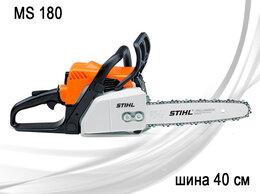 Электро- и бензопилы цепные - Бензопила Stihl MS 180-16 (1130-200-0472), 0