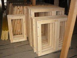 Окна - Окна деревянные для дачи и дама, 0