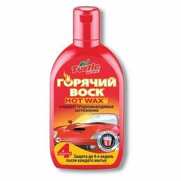 Масла, технические жидкости и химия - Шампунь авто Горячий воск Turtle Wax Hot Wax 500…, 0