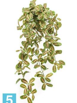 Искусственные растения - Трава искусственная Маранта ампельная, 3-х цветная, 0