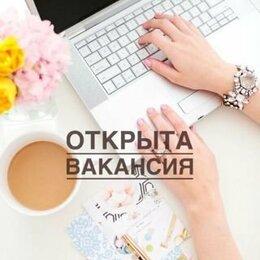 Менеджеры - Администратор в интернет-магазин (удаленно,без опыта), 0