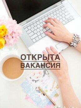 Менеджеры - Администратор в интернет-магазин (удаленно,без…, 0