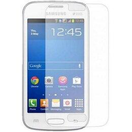 Чехлы - Защитное стекло для Samsung GT-S7562 Galaxy S…, 0