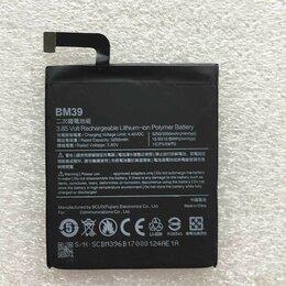 Аккумуляторы - Аккумулятор Xiaomi Mi 6, BM39, MCE16, 0